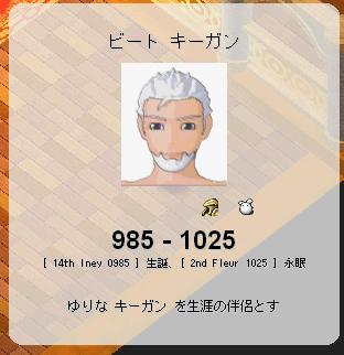 20050825135152.jpg