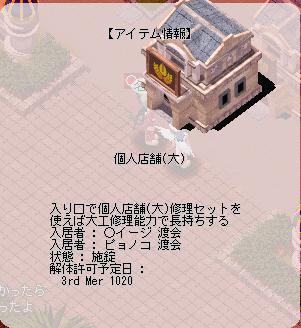 20050829152451.jpg