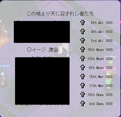 20051012102804.jpg