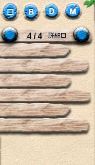 20051026225916.jpg