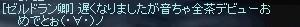 20050707000359.jpg
