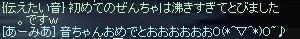 20050707001601.jpg
