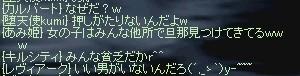 20050711095837.jpg