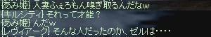 20050711100745.jpg