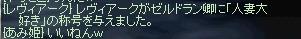 20050711101015.jpg