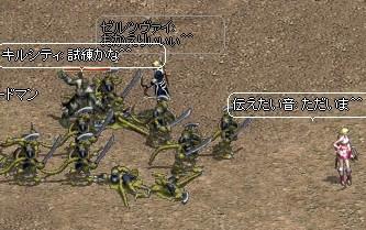 20050712211105.jpg