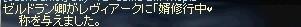 20050719121249.jpg