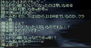 20050729140013.jpg