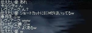 20050803153423.jpg