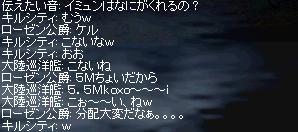 20050805170501.jpg
