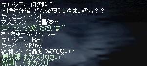 20050806161322.jpg