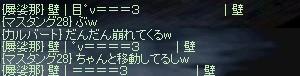 20050807153547.jpg