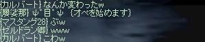 20050807153637.jpg