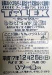 talex.jpg