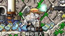 Maple0015 (2)