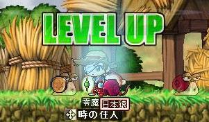 Maple0007 (2)