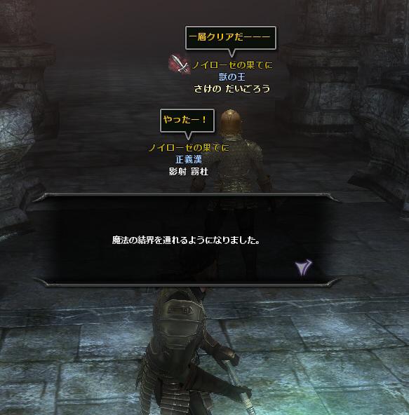 20120222_09.jpg