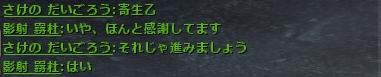 20120224_04.jpg