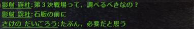 20120224_05.jpg