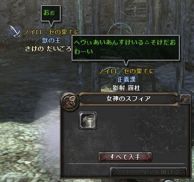 20120224_23.jpg