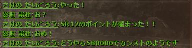 20120226_04.jpg