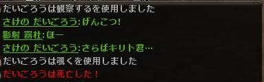 20120226_09.jpg