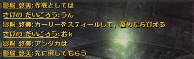 20120303_03.jpg