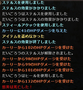 20120303_04.jpg