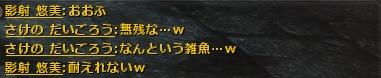 20120303_05.jpg