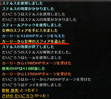 20120303_06.jpg