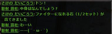 20120305_06.jpg