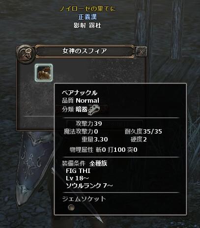 20120305_07.jpg