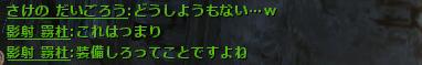 20120305_08.jpg