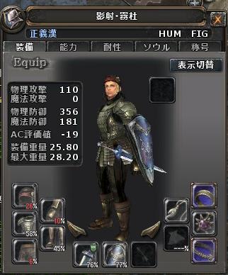 20120305_11.jpg