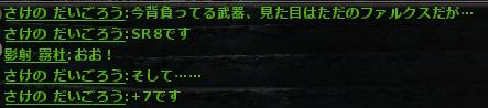 20120308_55.jpg