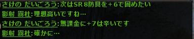20120308_58.jpg