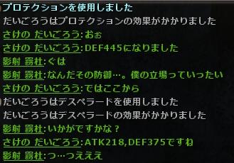 20120308_59.jpg