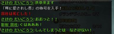 20120314_11.jpg