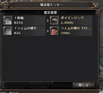 20120320_08.jpg