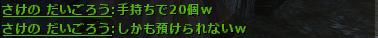 20120322_04.jpg
