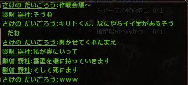 20120322_06.jpg