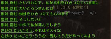 20120322_08.jpg