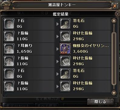 20120322_10.jpg