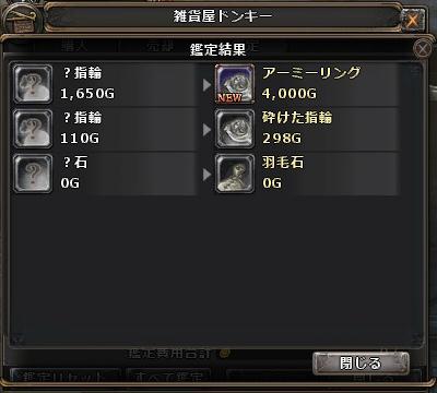 20120322_11.jpg
