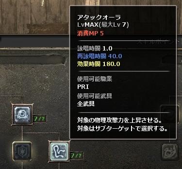 20120401_04.jpg
