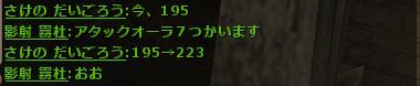 20120401_06.jpg