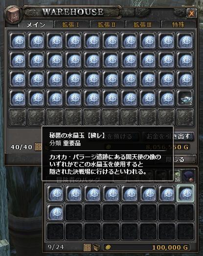 20120406_02.jpg
