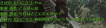 SSwo_20120314_214722.jpg