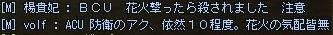 (´・ω・) セツナス