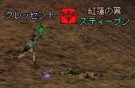 瞬殺っ!!?